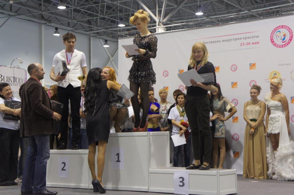Чемпионат по парикмахерскому искусству